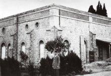Mauzoleum Bába Góra Karmel, Hajfa, Ziemia Święta, Izrael, ok. 1900 rok