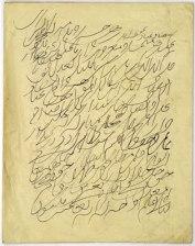 Słowa objawionych przez Bahá'u'lláha, zapisane przez sekretarza.